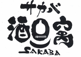 酒窝logo